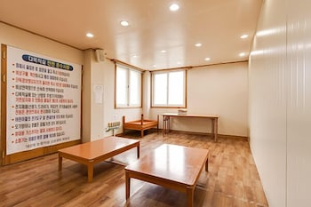 Daegwallyeong Snowflowertown Pension - Property Image 3