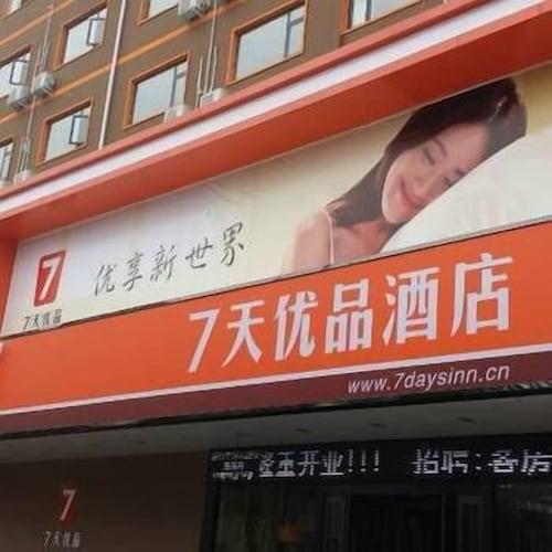 Comfort Hotel, Luoyang
