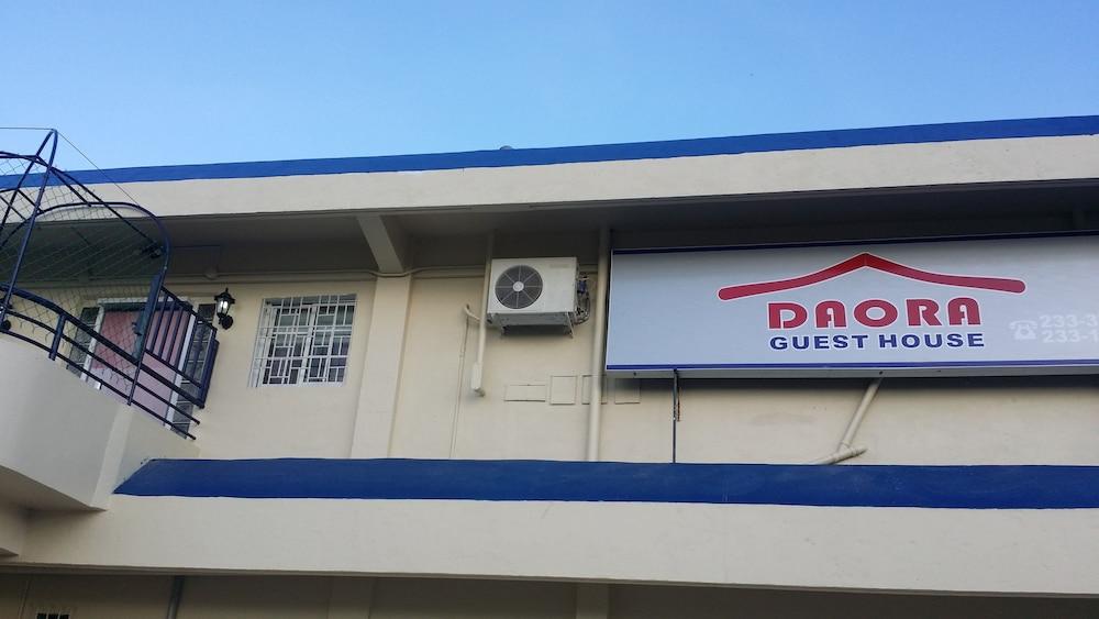 ダオラ ゲスト ハウス