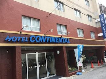 Hotel - OKINAWA HOTEL CONTINENTAL