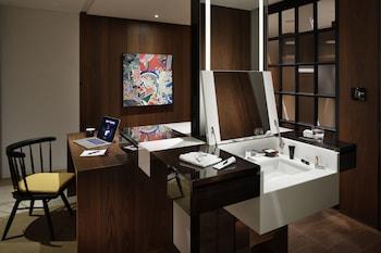 HYATT CENTRIC GINZA TOKYO Room