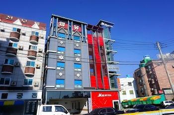 ム モーテル (MU Motel)