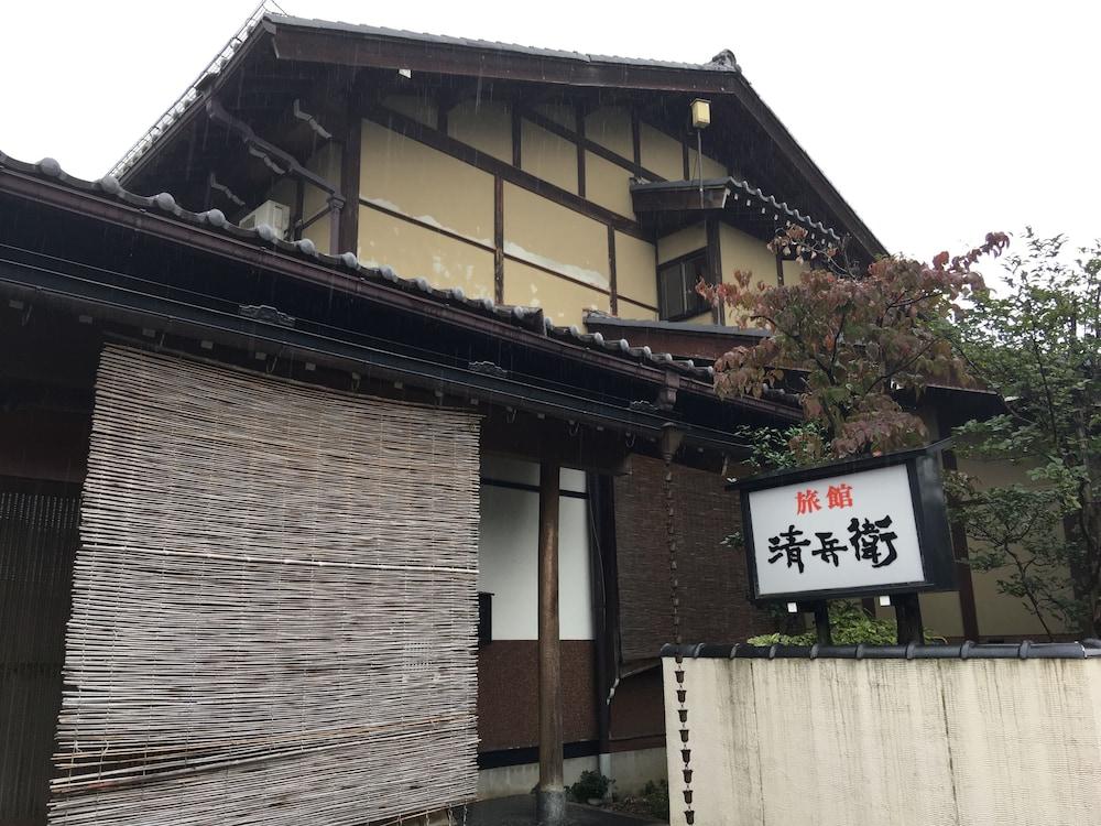飛騨高山 旅館 清兵衛(岐阜県 - 高山・荘川・清見・その他 ...