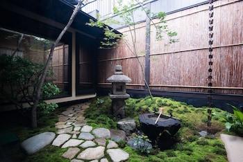 KYO-MACHIYA STAY TAKASEGAWA SHICHIJO Garden