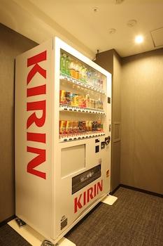 SMILE HOTEL PREMIUM OSAKA HOMMACHI Vending Machine