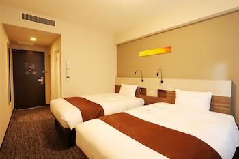 SMILE HOTEL PREMIUM OSAKA HOMMACHI Room