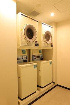 SMILE HOTEL PREMIUM OSAKA HOMMACHI Laundry Room