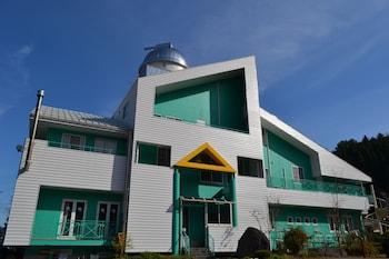 神鍋温泉 オーベルジュ アルビレオ天文台