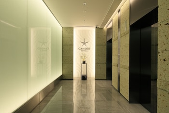 CANDEO HOTELS HIROSHIMA HATCHOBORI Interior Entrance