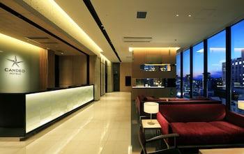 CANDEO HOTELS HIROSHIMA HATCHOBORI Lobby