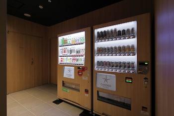 CANDEO HOTELS HIROSHIMA HATCHOBORI Vending Machine