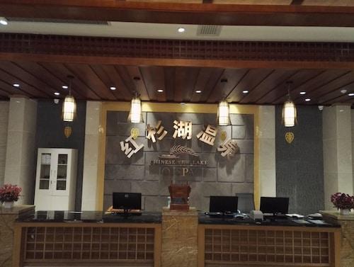 Chinese Yew Lake Hotel, Kunming