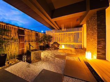 RYOKAN KANADE Terrace/Patio