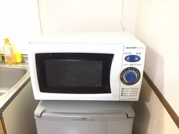LA FORET TOKAICHI Microwave