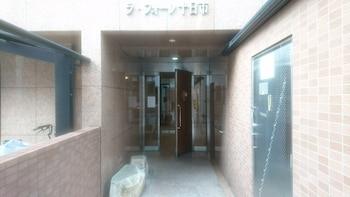 LA FORET TOKAICHI Property Entrance
