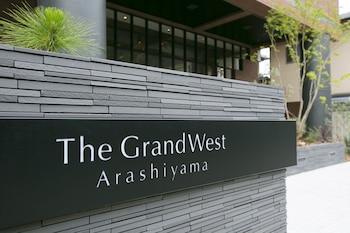 THE GRANDWEST ARASHIYAMA Featured Image