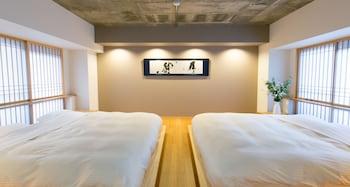 THE GRANDWEST ARASHIYAMA Room