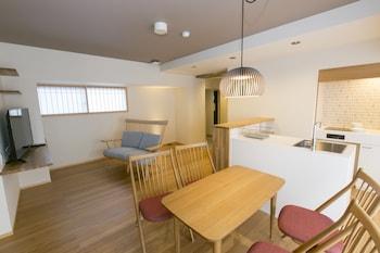 THE GRANDWEST ARASHIYAMA Private Kitchen