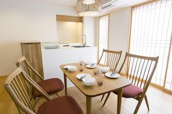 THE GRANDWEST ARASHIYAMA In-Room Dining