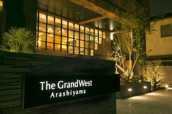 THE GRANDWEST ARASHIYAMA Front of Property - Evening/Night