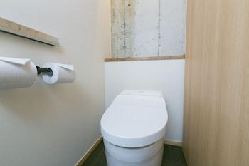 THE GRANDWEST ARASHIYAMA Bathroom