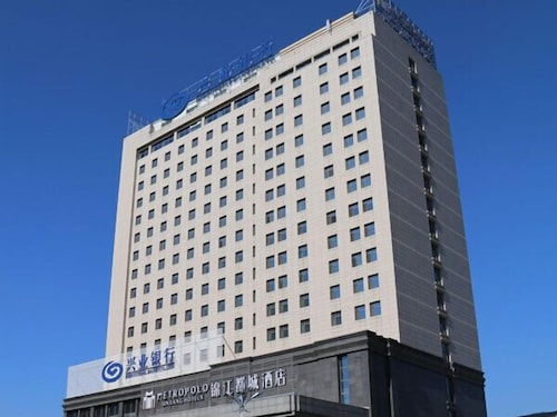 Metropolo Baoji-Prince Hotel, Baoji