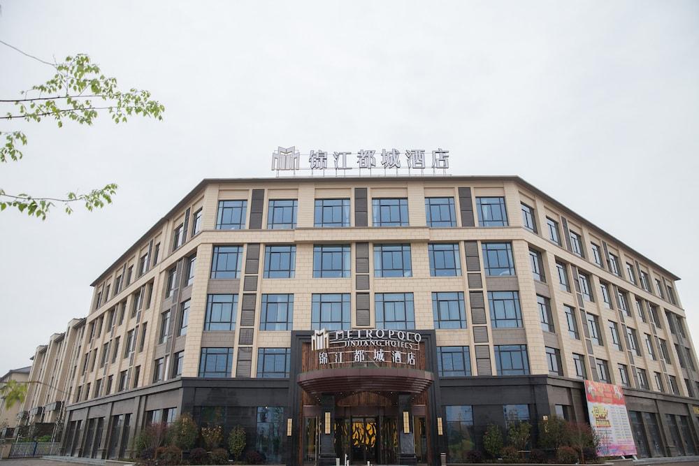 メトロポーロ リーヤン ティエンムー レイク (錦江都城溧陽天目湖酒店)