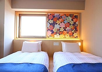 İki Ayrı Yataklı Oda, Sigara İçilmez (with Tatami Area)
