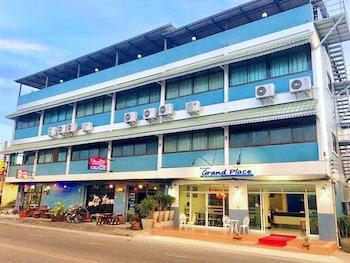 Hotel - Krabi Grand Place Hotel