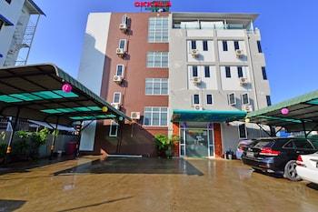 Okkala Hotel Yangon, MM - Reservations com - Reservations com