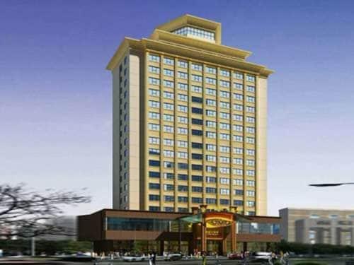 Qinghai Huangzi Haoting Hotel, Xining