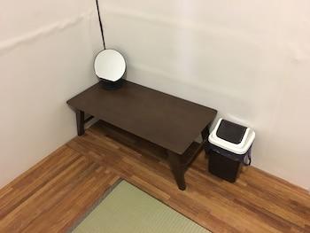 Traditional Tek Büyük Veya İki Ayrı Yataklı Oda (2 Person Ondol Room)