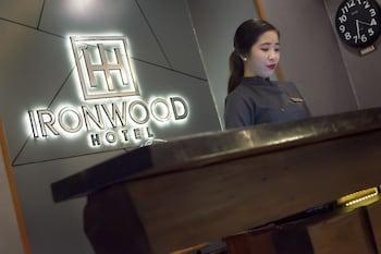 IRONWOOD HOTEL Business Center
