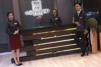 IRONWOOD HOTEL Reception