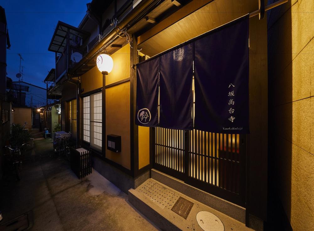 鈴 八坂高台寺