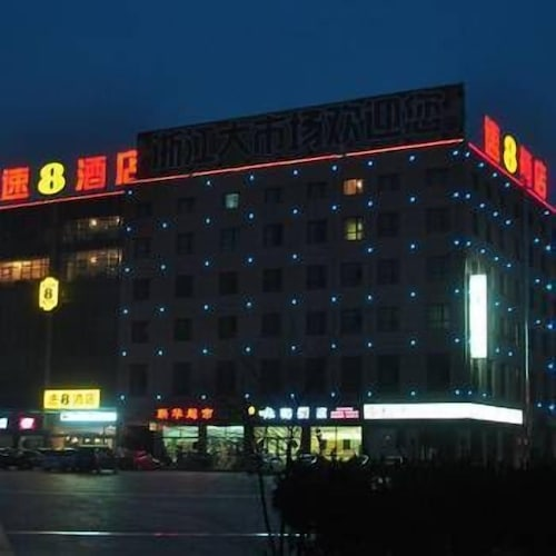 Super 8 Binzhou Bus Station, Binzhou