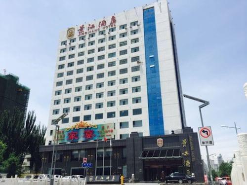 Jingjiang Hotel, Xining