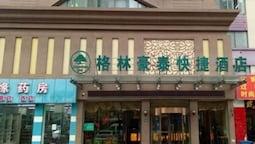 GreenTree Inn Suzhou Kunshan High Speed Rail Station Hengshan Road Express Hotel