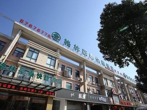 GreenTree Inn KunShan Lujia Town Furong Road Express Hotel, Suzhou