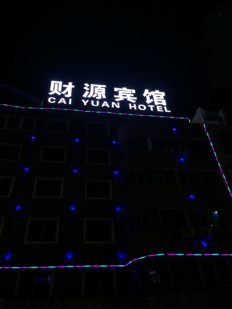 ツァイユェン ホテル