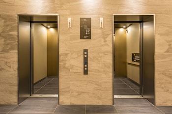 HOTEL MUSSE GINZA MEITETSU Property Amenity