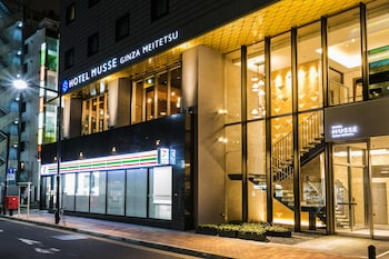 HOTEL MUSSE GINZA MEITETSU Property Grounds