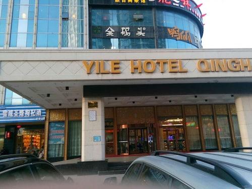 Yile Hotel, Xining