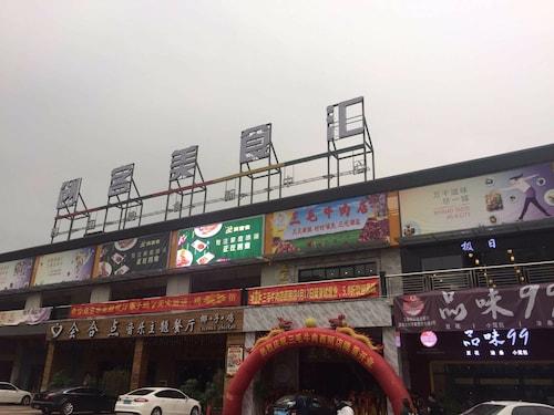 She He Apartment Xili Branch, Shenzhen