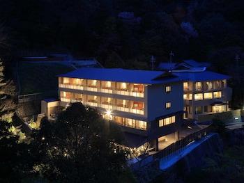 OKUNO HOSOMICHI Front of Property - Evening/Night