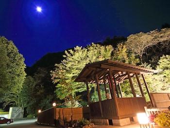OKUNO HOSOMICHI Property Amenity