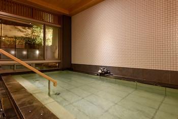 OKUNO HOSOMICHI Public Bath