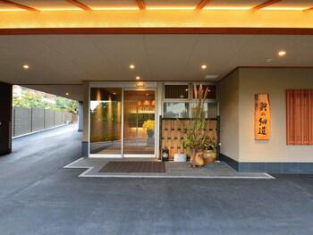 OKUNO HOSOMICHI Property Entrance