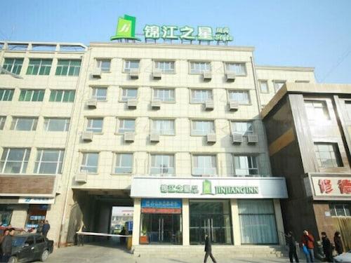 Jinjiang Inn Style Laiyuan Old Bus Station, Baoding