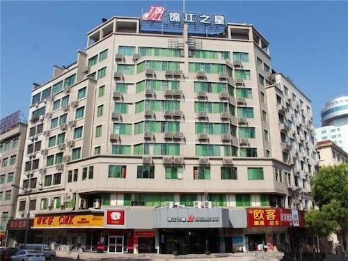 Jinjiang Inn Yongkang City, Jinhua